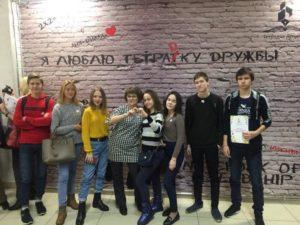 Ученики школы № 44 10 «Б» класс