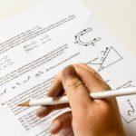 Смотр знаний по физике 7 класс