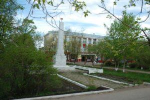 школа №1 г. Верещагино