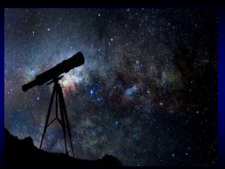 Телескоп и звёздное небо