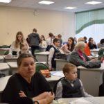 Наше участие в городской научно-практической конференции учащихся школ и гимназий города