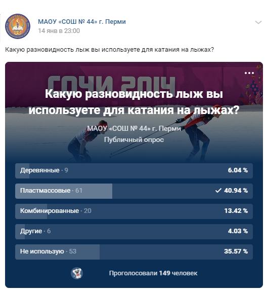 C:\Users\Галина\Desktop\Безымянный.png