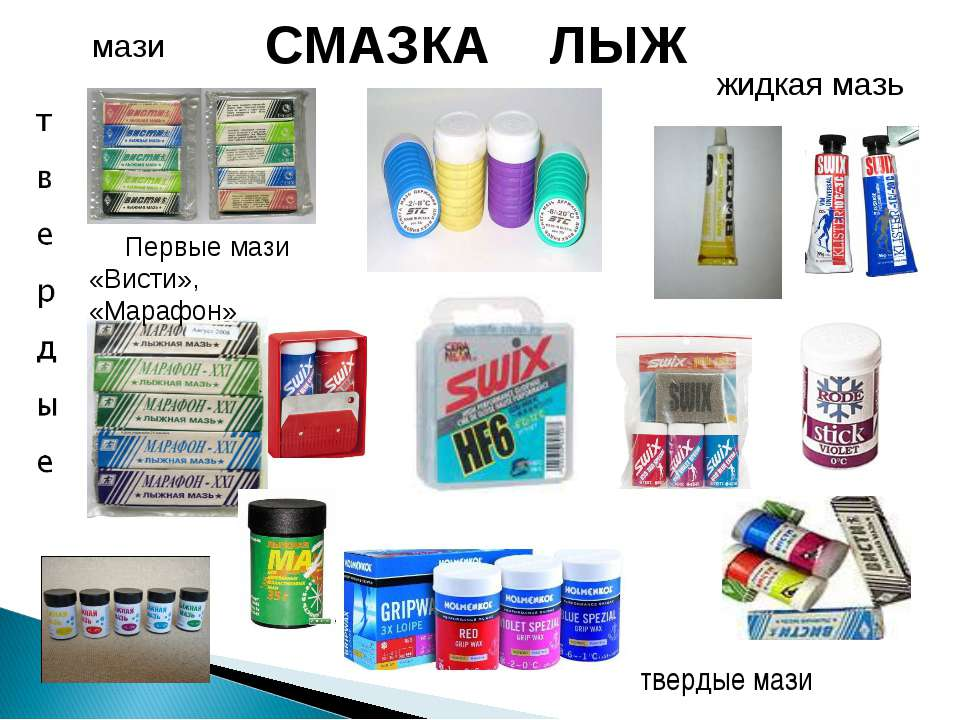 C:\Users\Галина\Desktop\img13.jpg