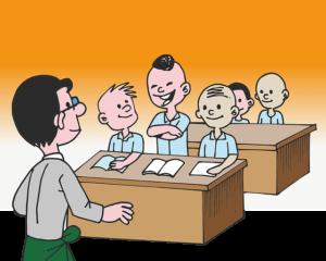 класс учитель с учениками