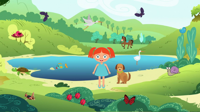 Животные у озера
