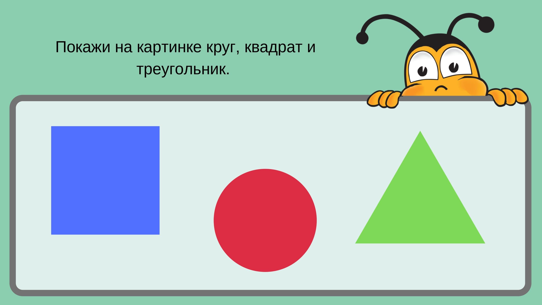 круг или квадрат картинка меньшего размера кроп-фактором