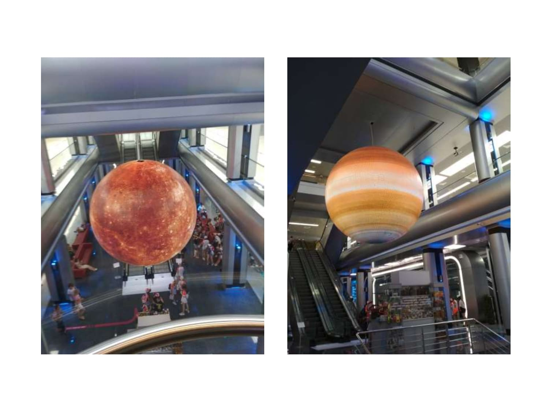 """Общественно-культурный центр """"Галактика"""". Планеты Венера и Юпитер"""