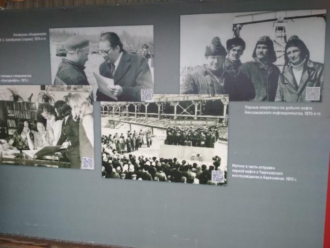 Рис.2.44 – информационные плакаты на ограждении строительной площадки у компании «ЛУКОЙЛ»