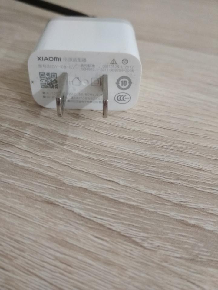 Рис.2.51 – зарядное устройство