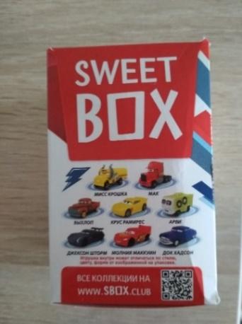 Рис.2.33 – мармелад SweetBox