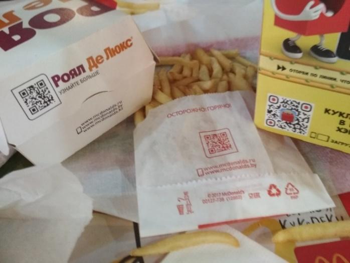 Рисунок 2.39 – продукты в ресторане «Макдоналдс»