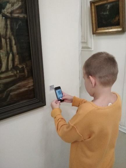 Рис.2.59 – Пермская художественная галерея