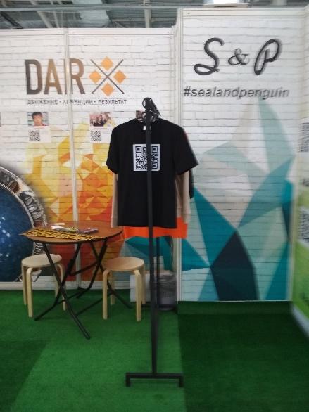 Рис.2.48 - футболка