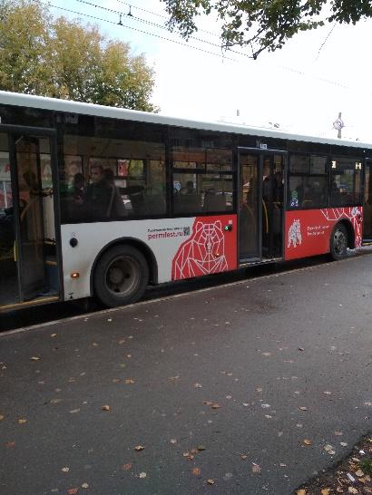 Рисунок 2.64 – автобус