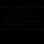Дистанционное обучение. Урок № 6-7. Класс 10. Профиль. Тема: Постоянный электрический ток. Закон Ома для участка цепи