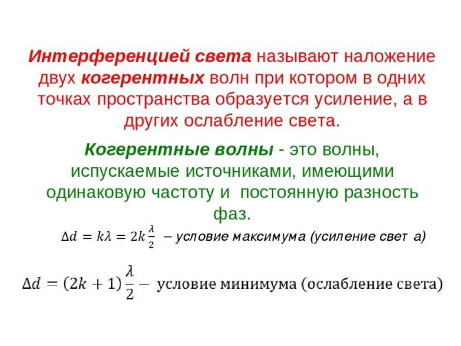 https://ds04.infourok.ru/uploads/ex/056a/00097b49-5b4b594e/img15.jpg